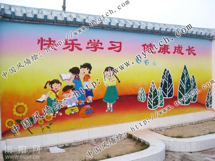 手绘围墙及背景墙
