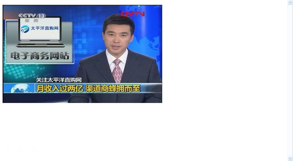 cctv13新闻直播间 cctv13新闻频道直播 cctv13新闻直播间回看