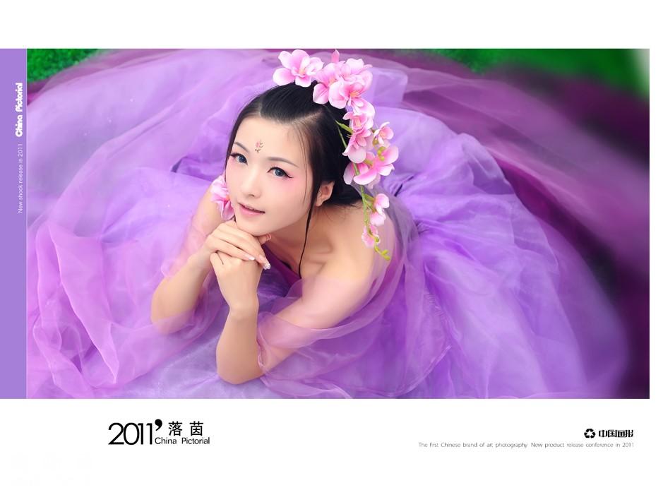 文章- 紫色礼服