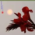 坐禅谷 香严寺 太极峡