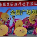 [四季风] 广场舞赛事