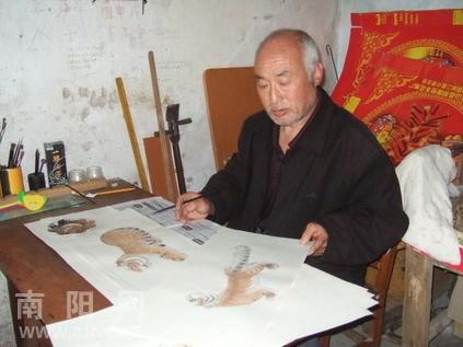 杨润甫 人生是一本厚书 高清图片