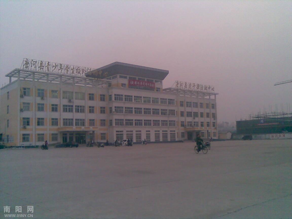 雄伟壮观的唐河体育场