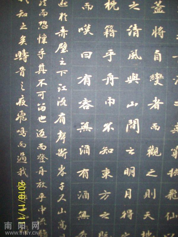 中国书法之乡偃师 固始 郸城 新安 内乡联展 书画新手 36