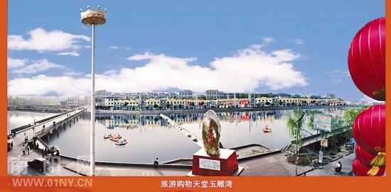南阳至杭州飞机