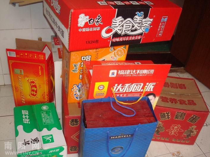 兔年春节大盘点 系列报道之四 礼品盒大串门