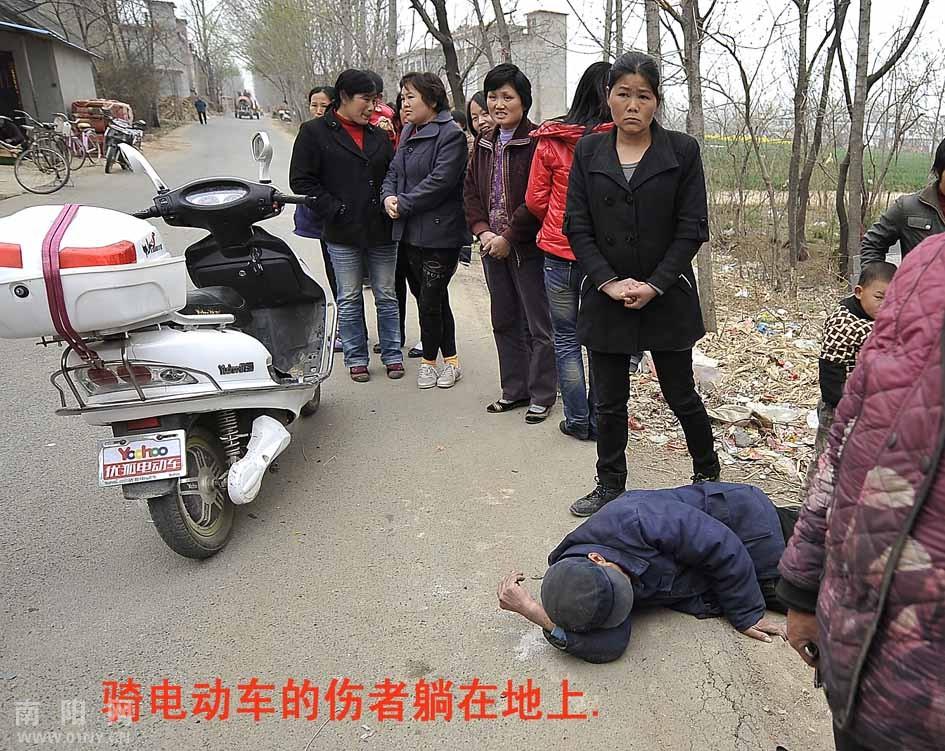 唐河县最近车祸 高清地图