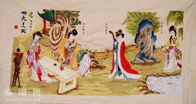 十字绣--四大美女图女人欧美健美图片