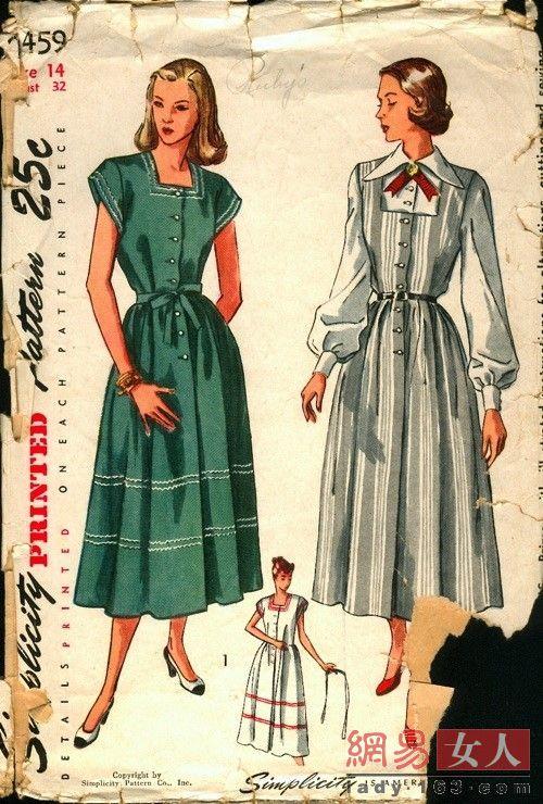 欧洲20世纪服装