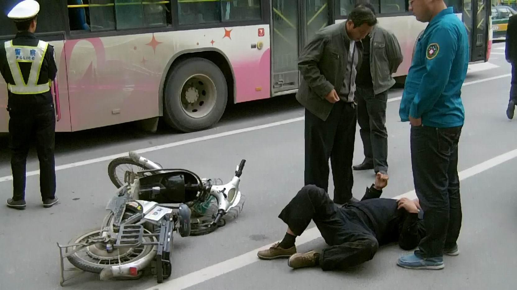 厦门市同安区道路交通事故警示录 拍客 高清正版在线 爱