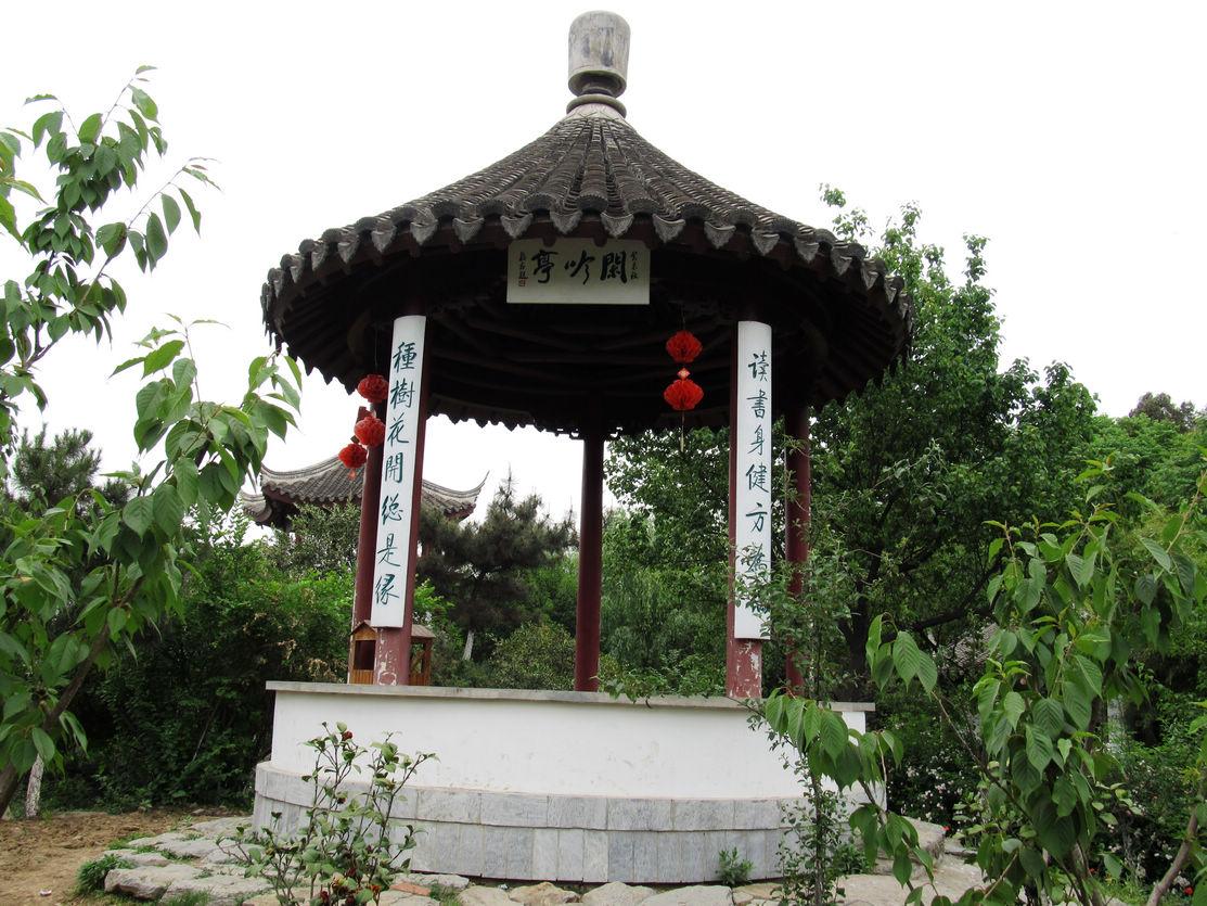 辰溪大酉书院景观设计