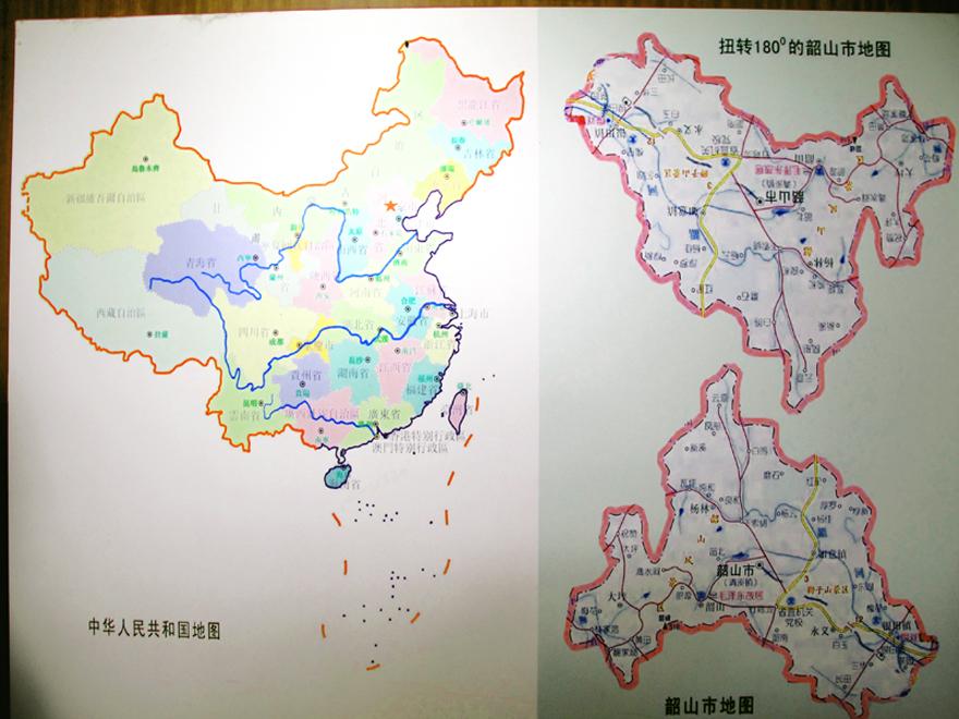 旋转的韶山市地图和中国地图惊人相似