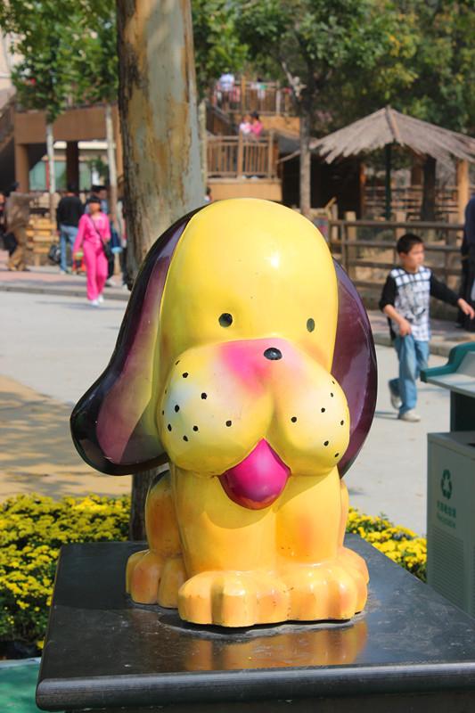 郑州动物园----小动物模型