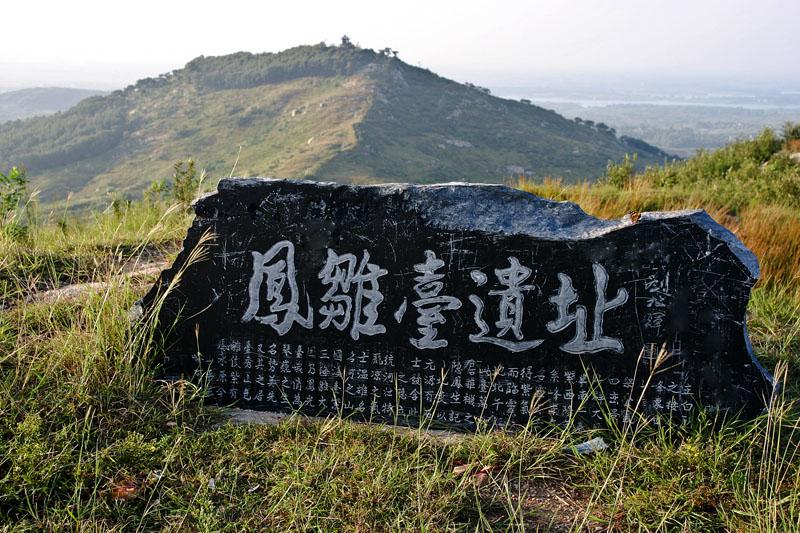 邯郸紫山湖畔风景区