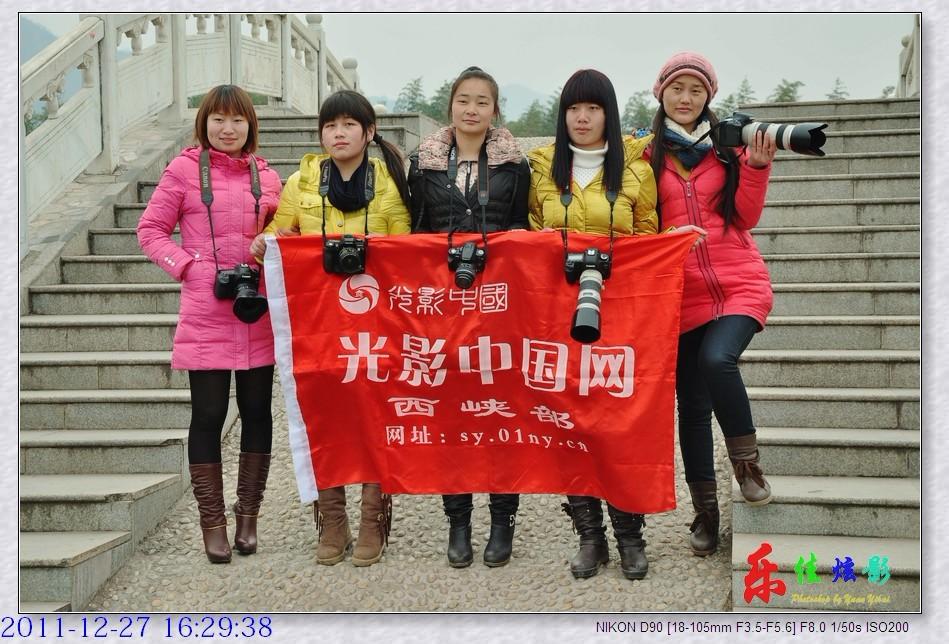 光影中国 西峡美女大集合