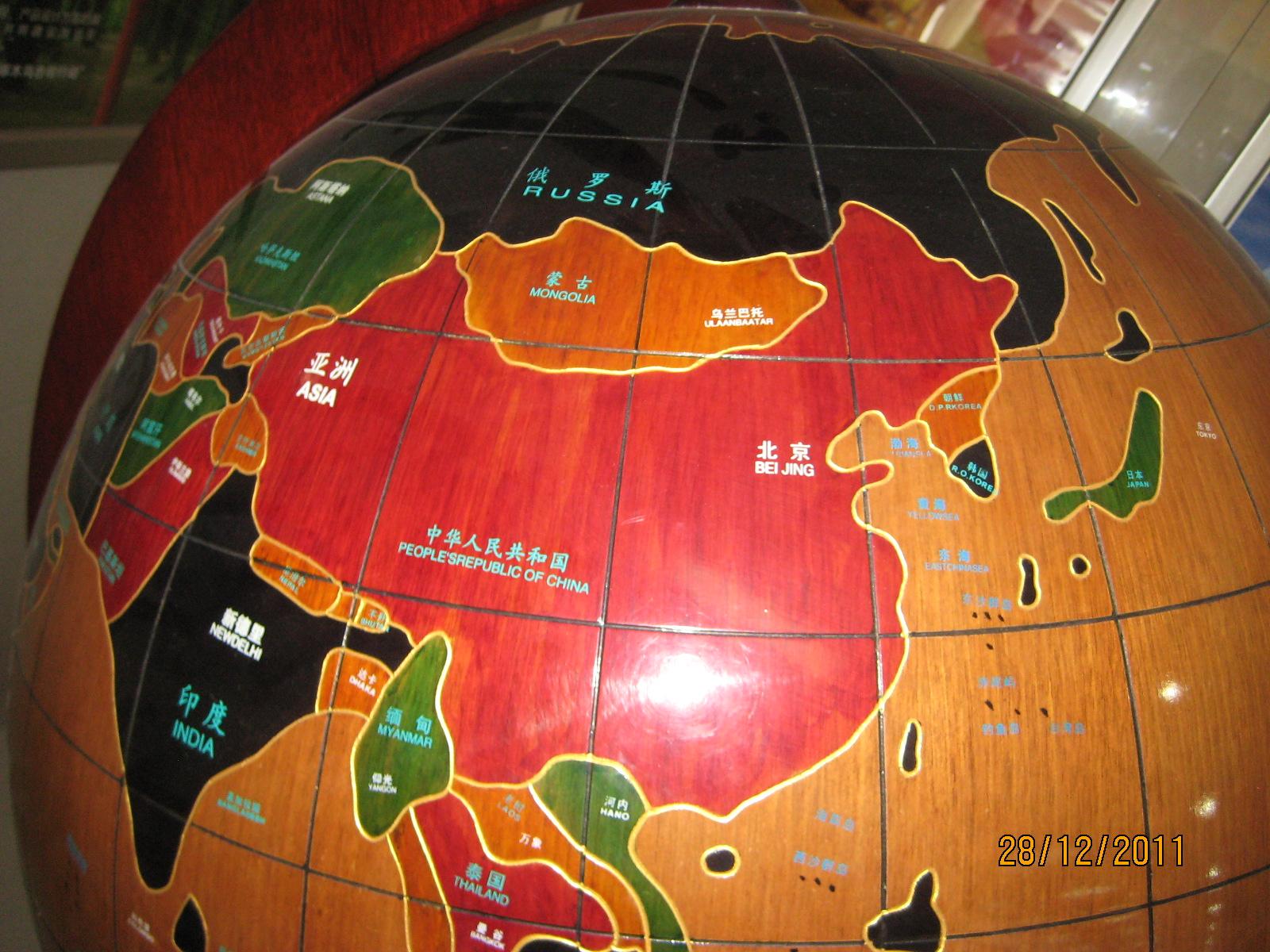 地球仪上的中国-新手图集-36行 ...