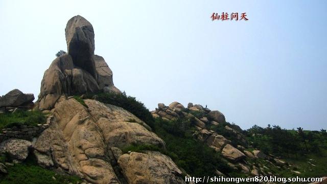 河南唐河文虎山风景区