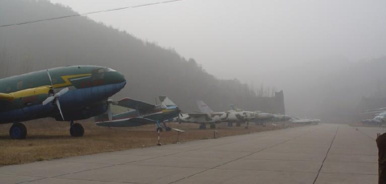中国鲁山飞机坟场