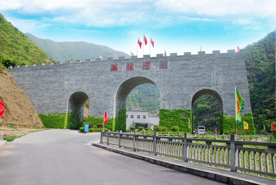 五龙溪国家水利风景区