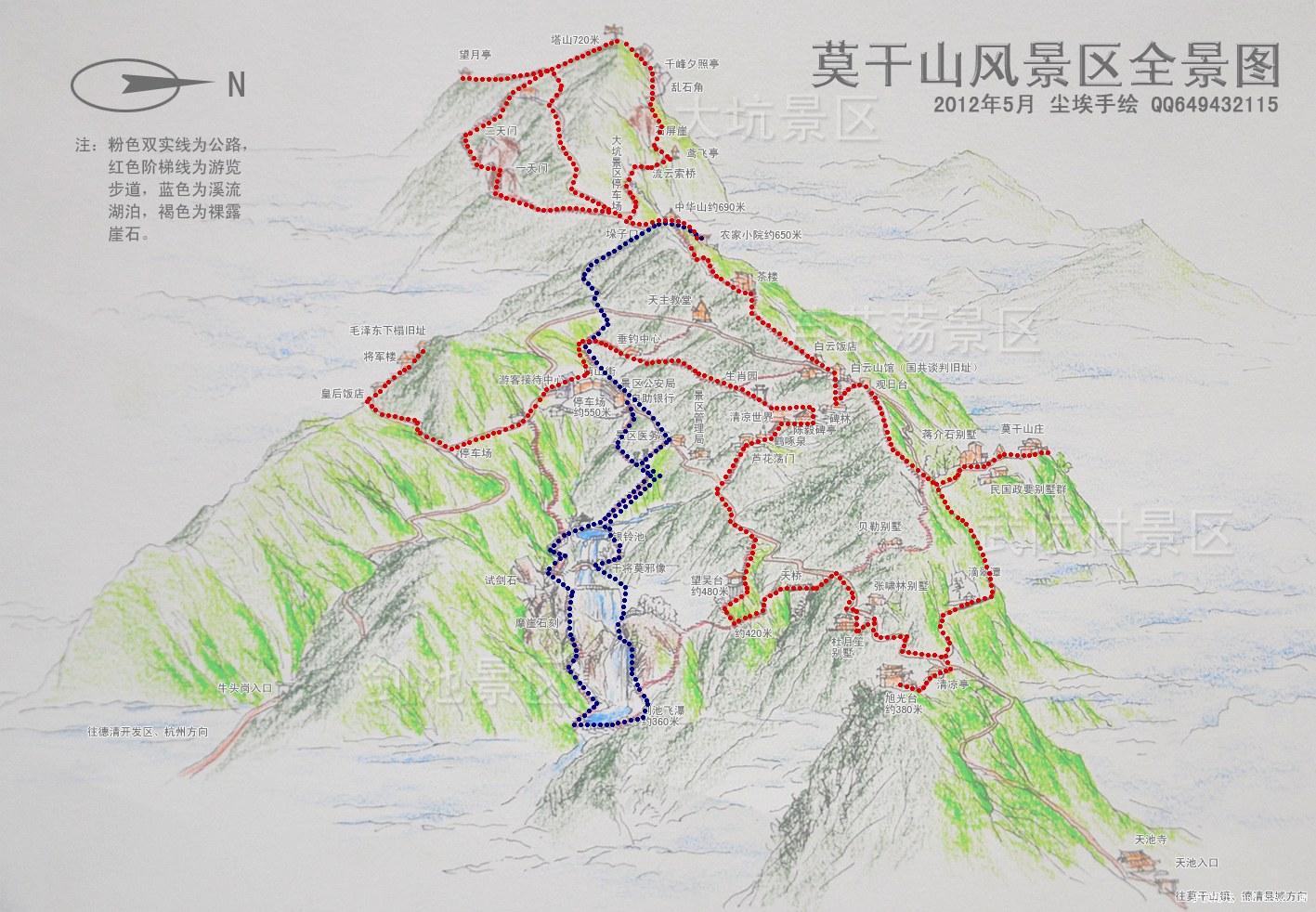 浙江大明山景区地图