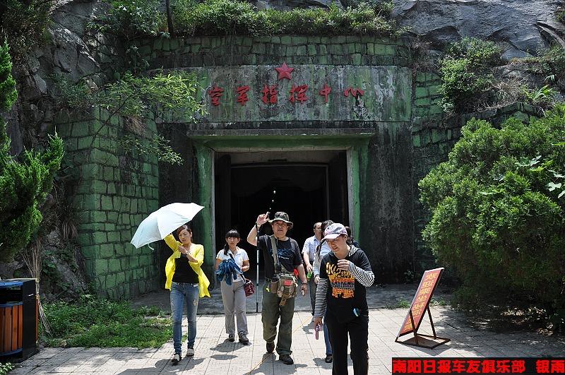 """69 南阳日报车友俱乐部 69 【精彩瞬间】""""劲酒杯""""鲁山秘洞,六羊图片"""