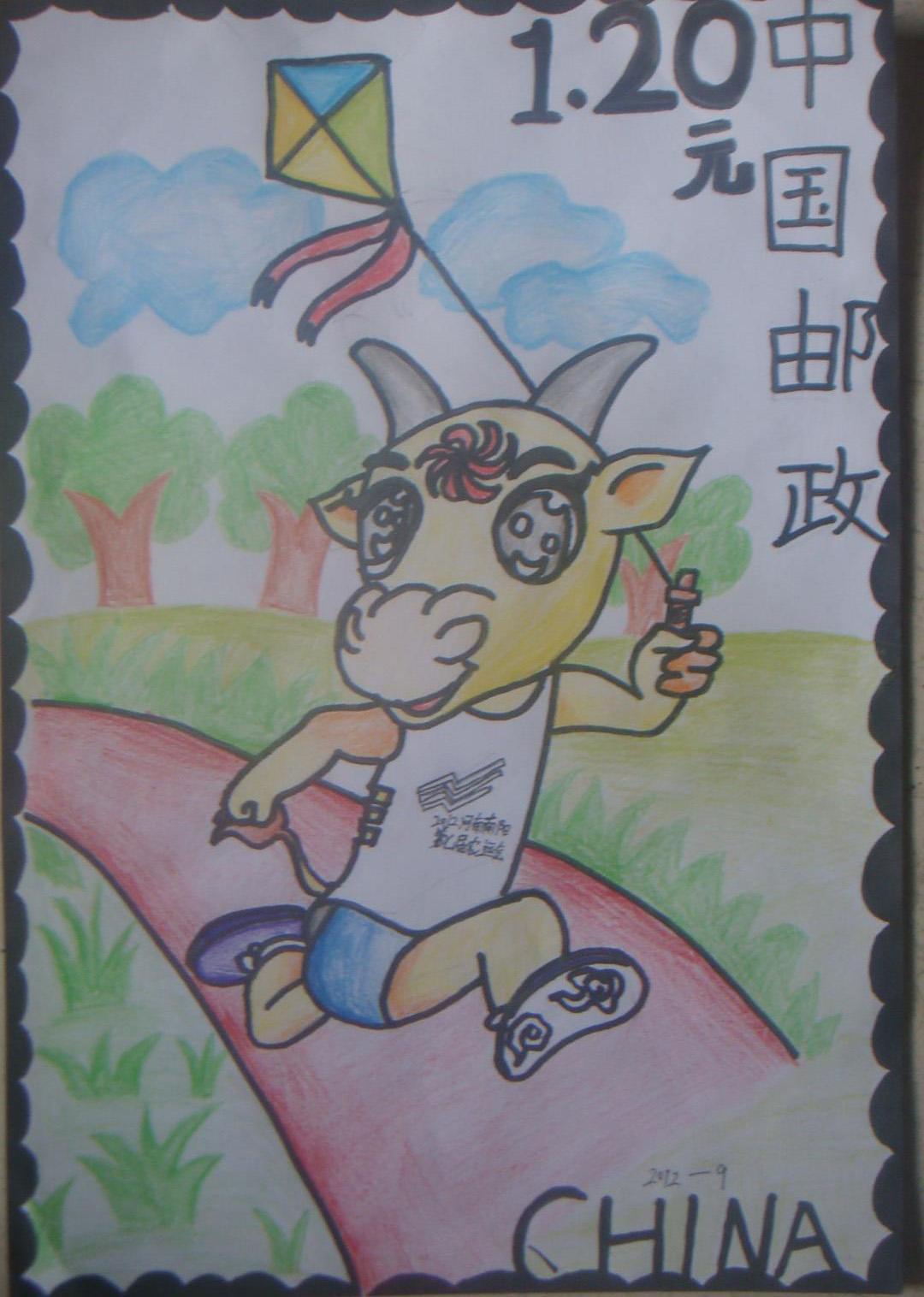 邮票画画儿童画牛
