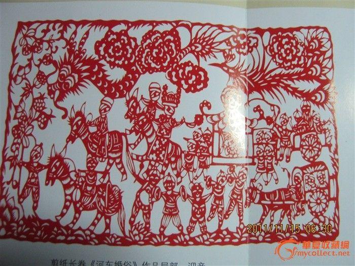 中国婚俗的剪纸图片