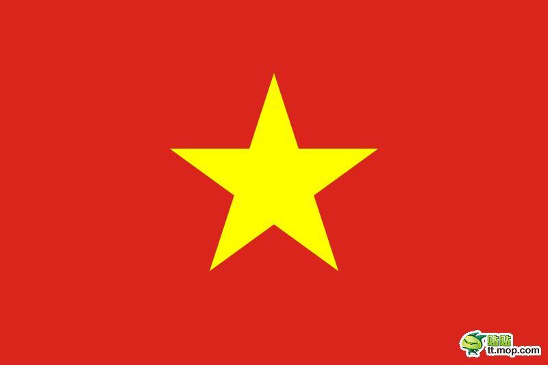 在南沙群岛铺巨幅国旗.送给他们