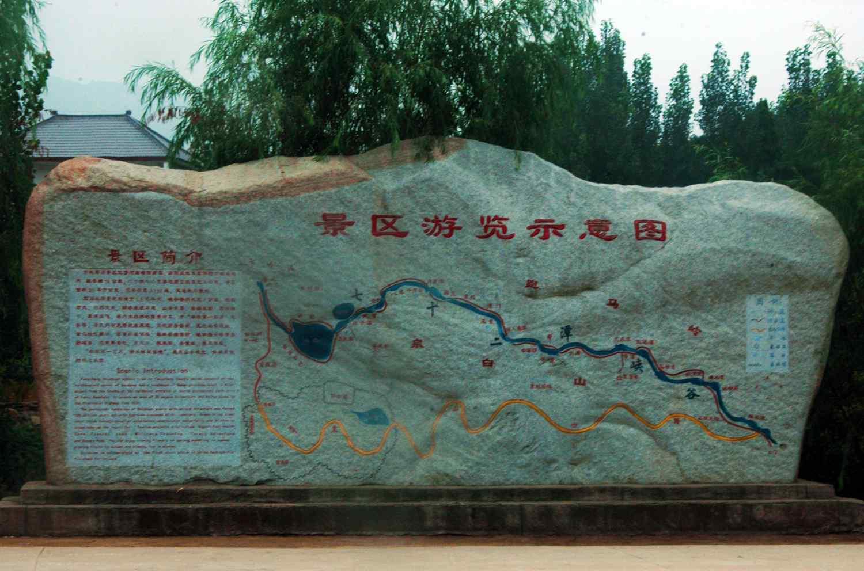 唐河旅游景点大全