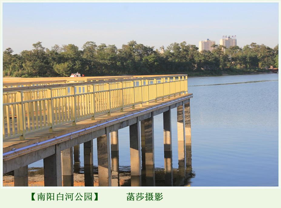 南阳白河公园