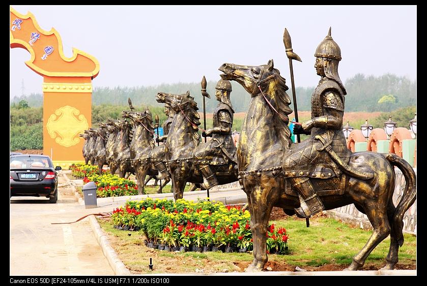 蒙古风情园掠影