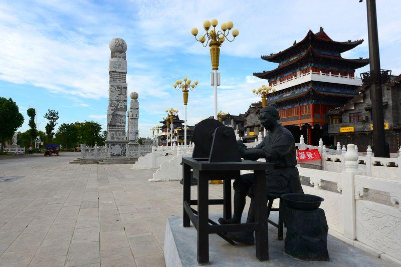 石佛寺国际玉城——我美丽的家乡-行摄风光-36行南阳