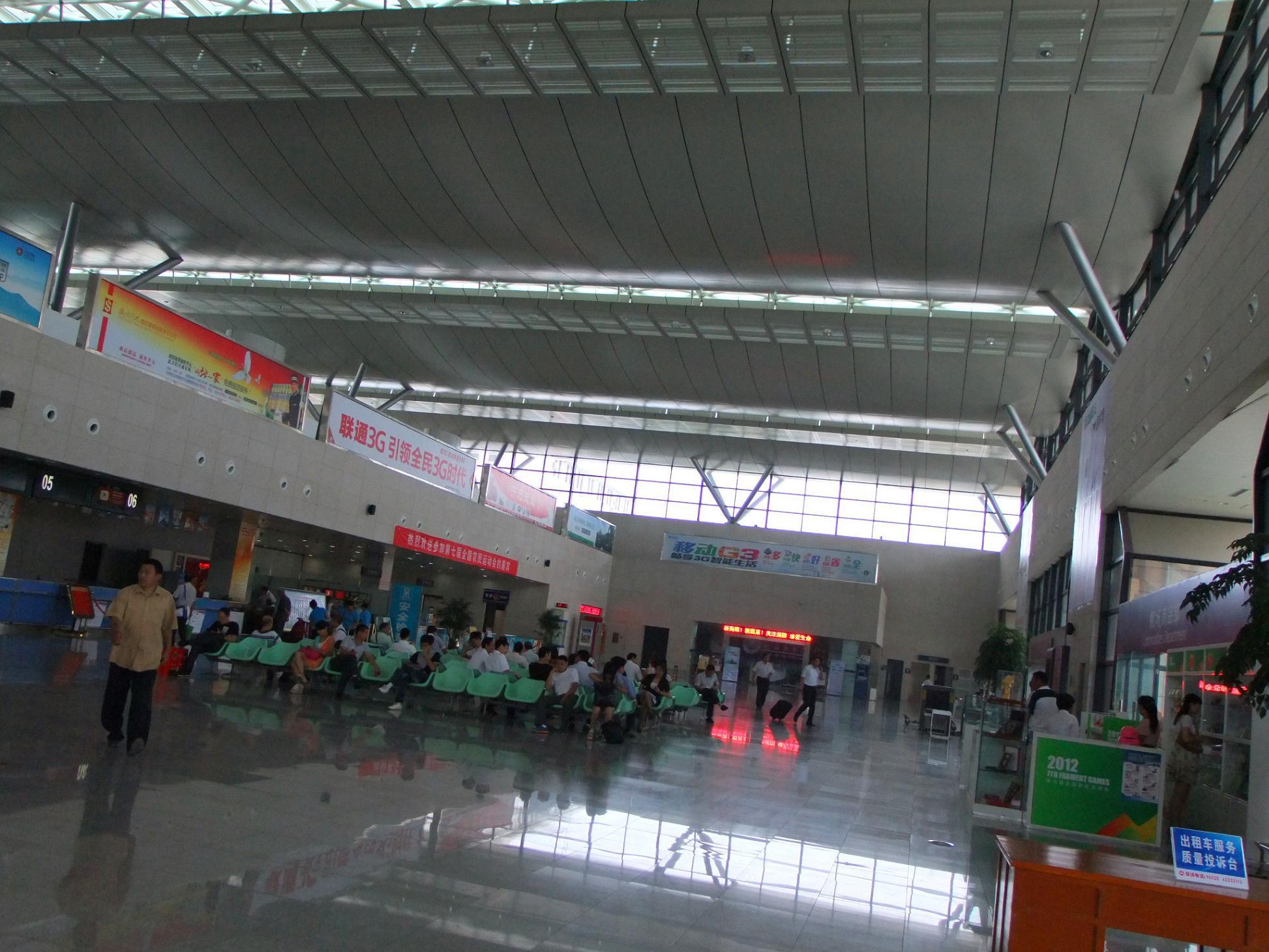 南阳飞机场-摄友聊吧-36行南阳社区-36.01ny