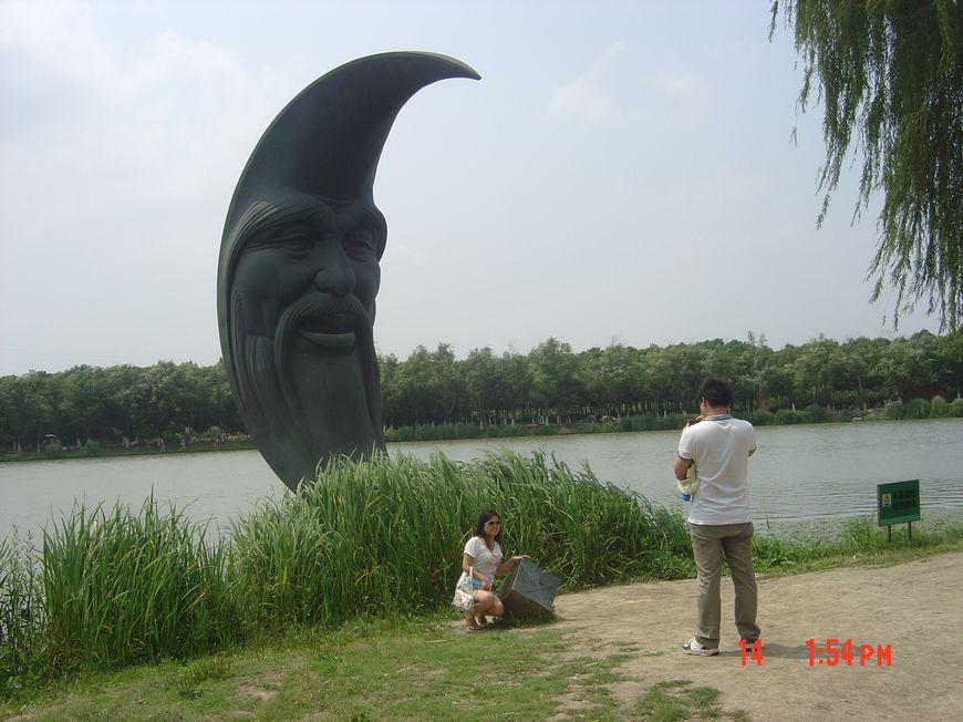 江苏昆山生态森林公园
