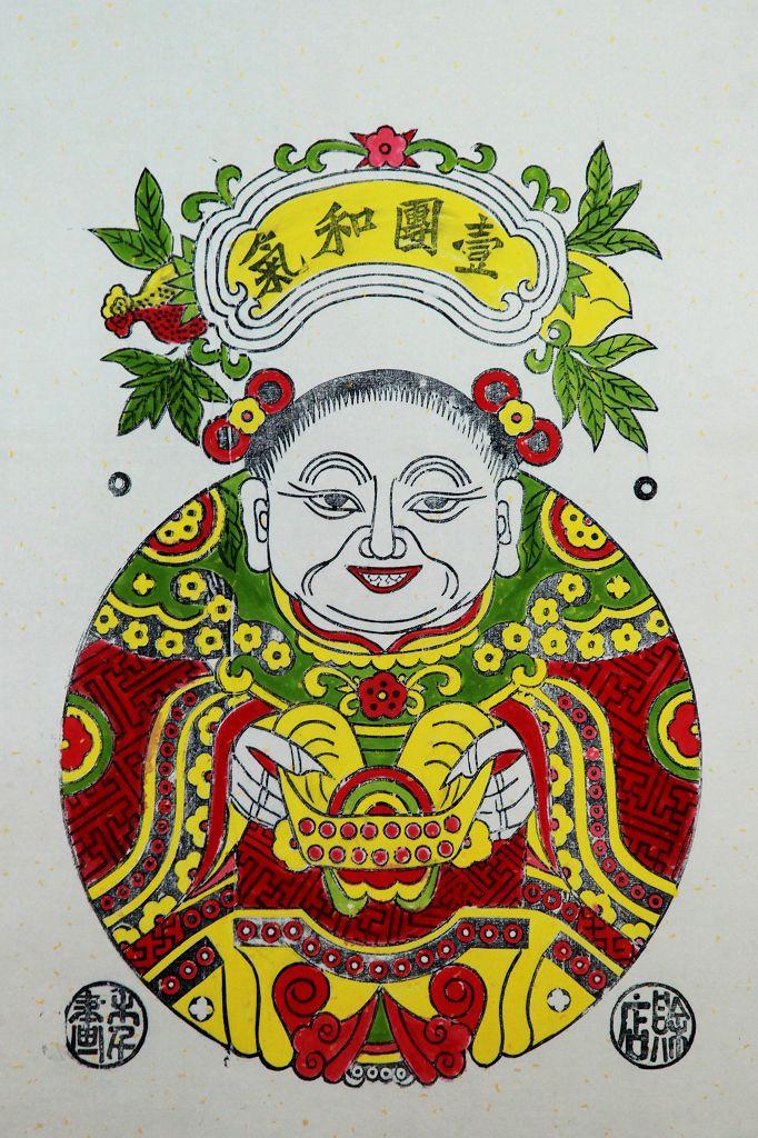 赊店古城-木板年画-静物小品-36行南阳社区-bbs