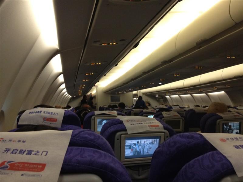 美国之旅飞机上图片-小记者天地-36行南阳社区-36.cn