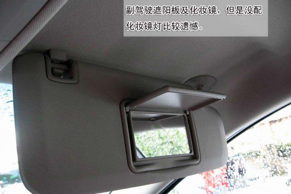 【南阳汽车网】 69 新车上市 69 雪佛兰cruze科鲁兹图片说明书