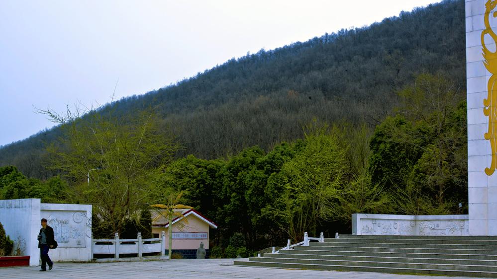 国家矿山公园