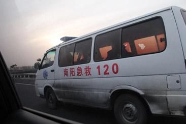 """【网友说事·爆料】南阳豫R120AA急救120车""""公车私用""""?"""