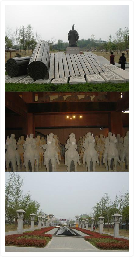 徐州旅游攻略