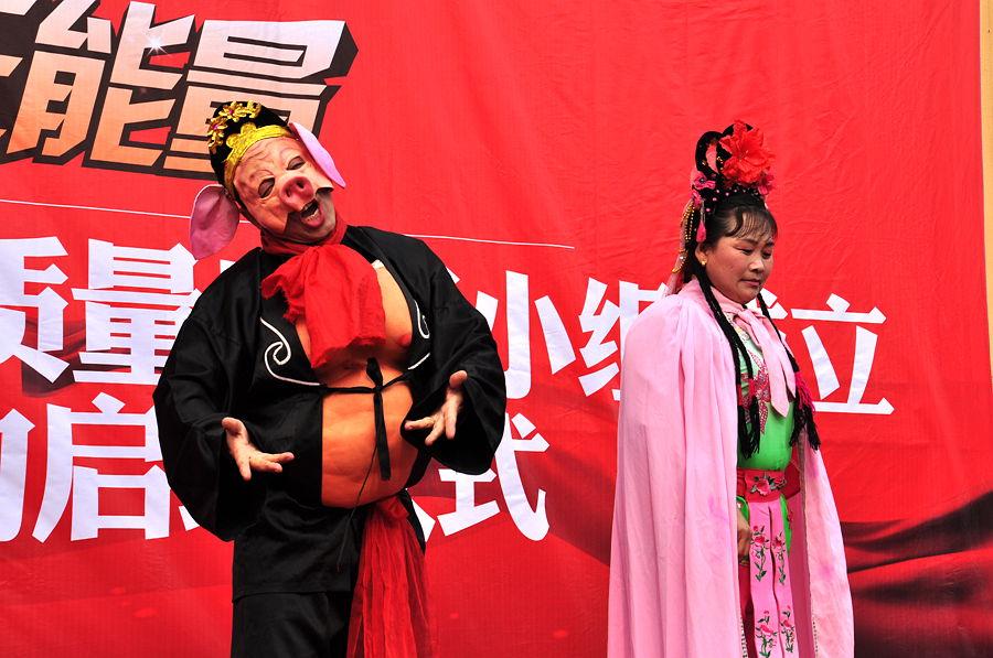 3.17日桐柏部阳光半岛拍摄活动---猪八戒招亲