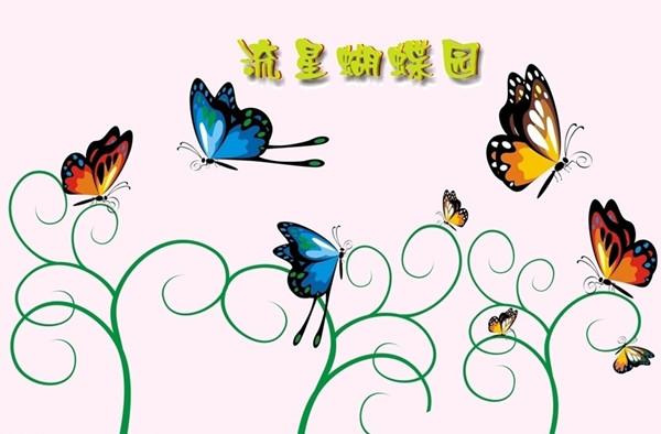 手捧蝴蝶手绘图片