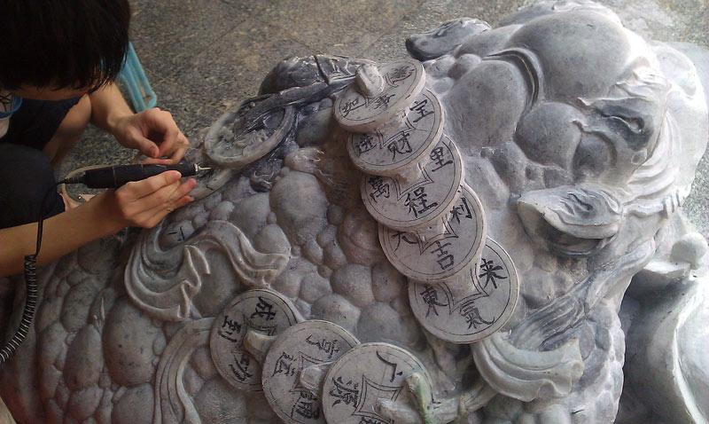 初学雕刻翡翠步骤图