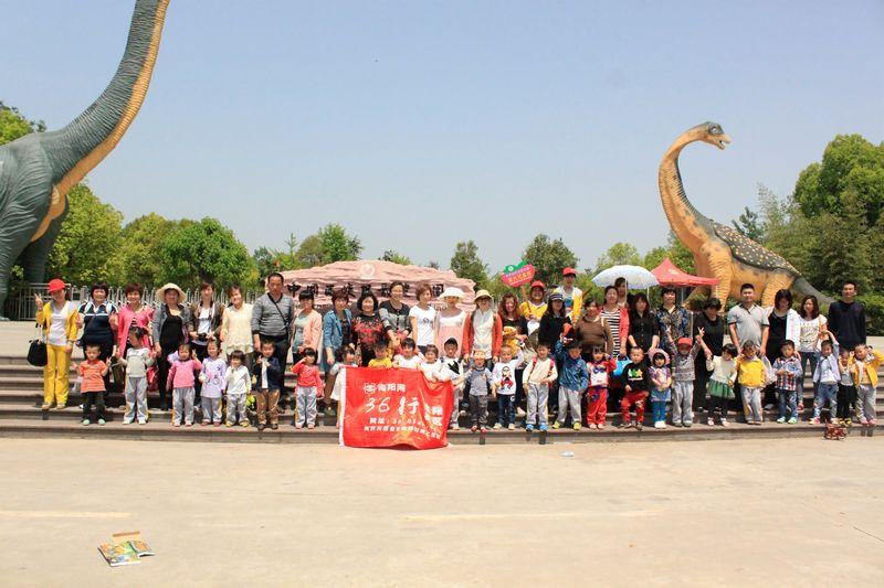 拍摄红果树艺术幼儿园春游中国西峡恐龙园活动纪实