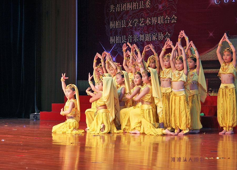 桐柏小明星2013民族舞 多彩的民族 主题晚会