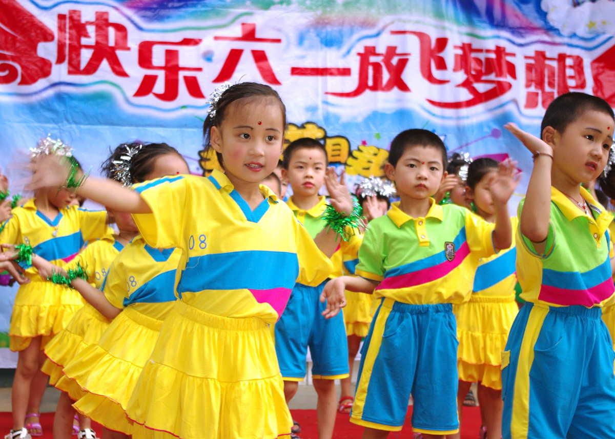 六体校:1,六一文艺汇演2,幼儿园各月份发展目南京市领域初中部图片