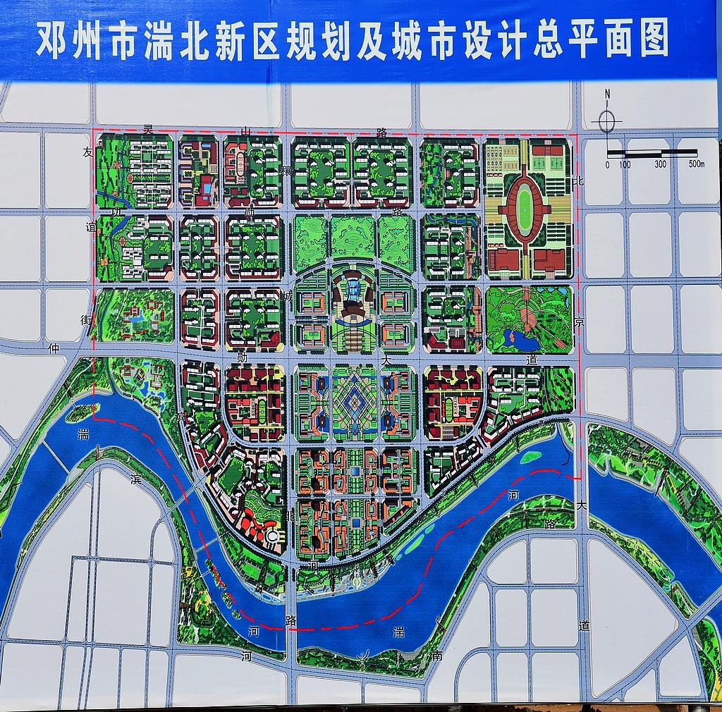 邓州湍北新区规划 及城市设计总平面图
