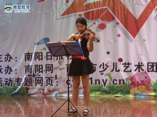 初赛 董礼小提琴 59号 宋雨倩 独奏《茉莉花》