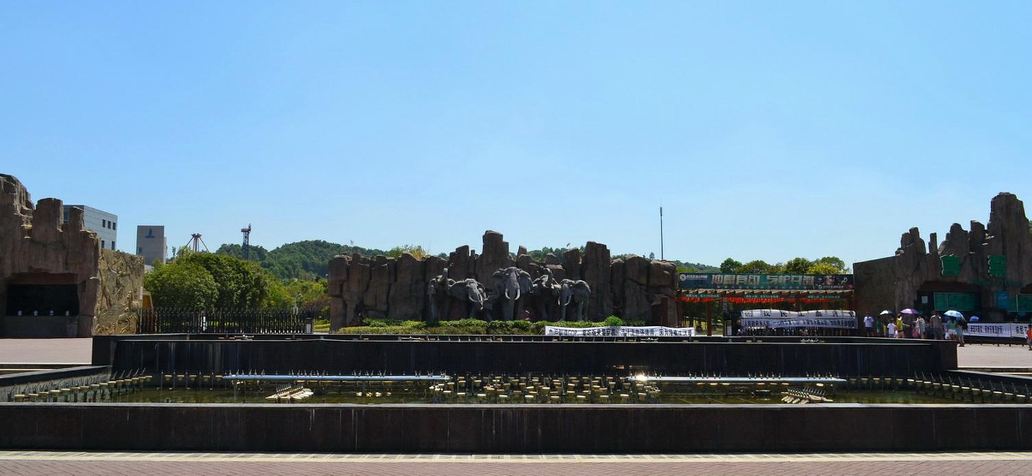 编辑  长沙动物园(点击看大图) 长沙生态动物园位于长沙县暮云镇西湖