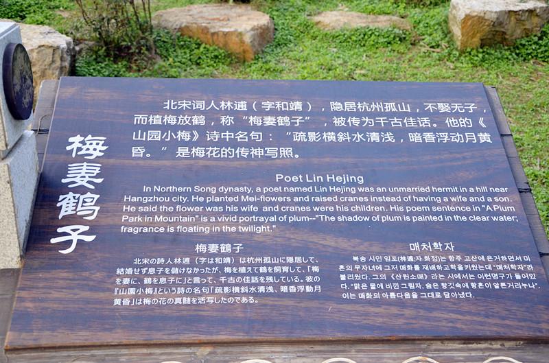 安远县鹤子镇酒泉大桥